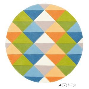 モダン 丸型ラグ prevell プレーベル フェル 【円形】 約140×140cm (グリーン/ピンク)|youai|02