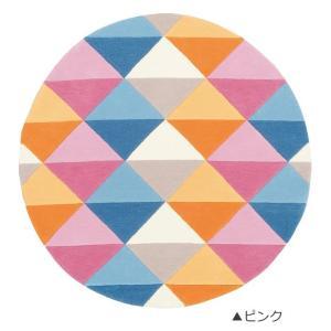 モダン 丸型ラグ prevell プレーベル フェル 【円形】 約140×140cm (グリーン/ピンク)|youai|03