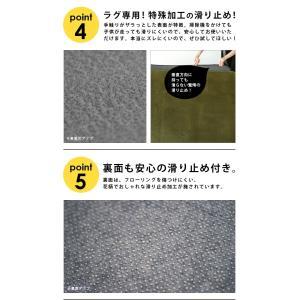 ボリュームアップ滑り止めシート ふかピタ2(SUL) 約115×170cm ふかぴた|youai|05