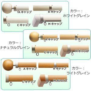 トーソー カーテンレール レガートプリモ (約2.0m) シングルセット1|youai|02