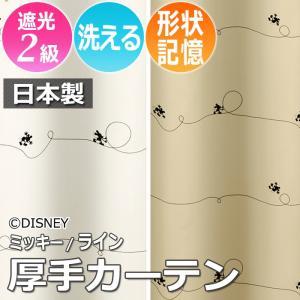 洗える 遮光カーテン フラワー柄 ディズニー ドレープカーテン MICKEY ミッキー ライン (S) 既製サイズ 約幅100×丈135cmの写真