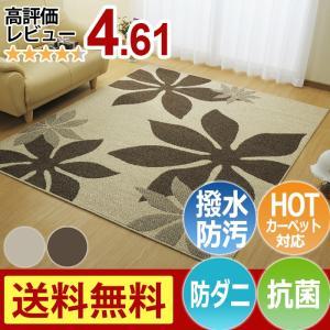 ラグ ラグマット 撥水 防汚 カーペット ダイニングラグ 絨毯 じゅうたん 180×220cm マギィ(N) 日本製|youai