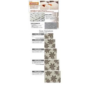 ラグ ラグマット 撥水 防汚 カーペット ダイニングラグ 絨毯 じゅうたん 約180×220cm マギィ (N) 日本製|youai|03