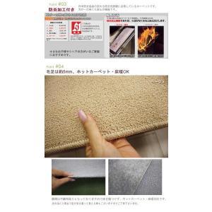 カーペット 4畳半 261×261cm 防炎 絨毯 安い リビング 寝室 おしゃれ オシャレ マカロンループ(N)|youai|03