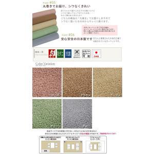 カーペット 4畳半 261×261cm 防炎 絨毯 安い リビング 寝室 おしゃれ オシャレ マカロンループ(N)|youai|04