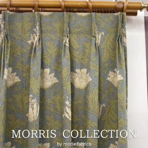 カーテン アネモネ (Y) 8217-18T ウィリアムモリス デザインカーテン 幅100×丈135cm以内でサイズオーダー オックスフォード地 コットン100% 厚地カーテン youai