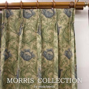 カーテン アネモネ (Y) 8217-22T ウィリアムモリス デザインカーテン 幅100×丈200cm以内でサイズオーダー オックスフォード地 コットン100% 厚地カーテン youai