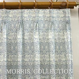 カーテン ブラザーラビット (Y) 8211-24T ウィリアムモリス デザインカーテン 幅100×丈200cm以内でサイズオーダー オックスフォード地 綿100% 厚地カーテン youai