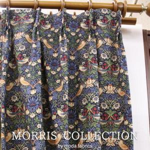 カーテン いちご泥棒 (Y) 8176-44T ウィリアムモリス デザインカーテン 幅100×丈240cm以内でサイズオーダー オックスフォード地 コットン100% 厚地カーテン youai