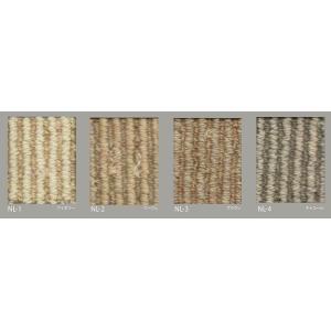 カーペット ウールカーペット 約190×240 ナチュラルライン (S) 半額以下 youai 02