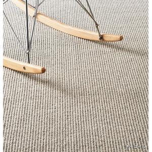 カーペット ウールカーペット 約190×240 ナチュラルライン (S) 半額以下 youai 03