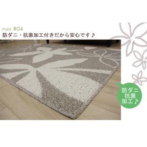 ラグ 洗える アウトレット カーペット コットン 綿 マット 処分品 絨毯 日本製 北欧 在庫限り 綿混 オシャレ リーフ柄 ボタニカル 約130×190cm ネオパキラ (Y)|youai|04