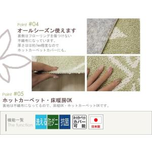 ラグ 洗える アウトレット カーペット コットン 綿 マット 処分品 絨毯 日本製 北欧 在庫限り 綿混 オシャレ リーフ柄 ボタニカル 約130×190cm ネオパキラ (Y)|youai|05