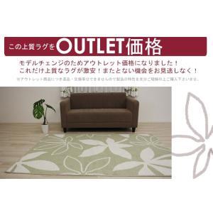 ラグ 洗える アウトレット カーペット コットン 綿 マット 処分品 絨毯 日本製 北欧 在庫限り 綿混 オシャレ リーフ柄 ボタニカル 約130×190cm ネオパキラ (Y)|youai|06