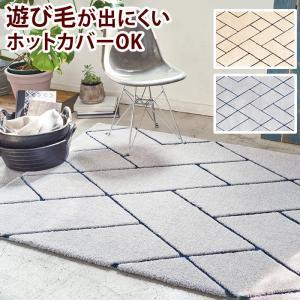 輸入 絨毯 マイクロファイバー ラグマット prevell プレーベル ルノン 約140×200cm ブルー ブラウン|youai
