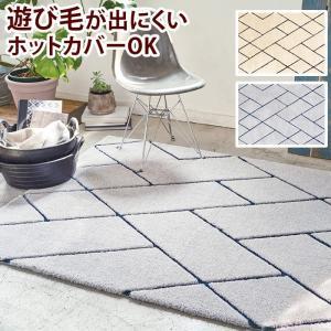 輸入 絨毯 マイクロファイバー ラグマット prevell プレーベル ルノン 約170×240cm ブルー ブラウン|youai