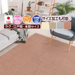 ラグ ラグマット 絨毯 日本製 カーペット 北欧 デザイン 防ダニ 抗菌 prevell プレーベル ポート 本間4.5畳 約286×286cm 4畳半 4.5帖 四畳半 引っ越し 新生活|youai