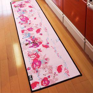 デザインマット キッチンマット 約50×120cm ピンクディア (N)|youai