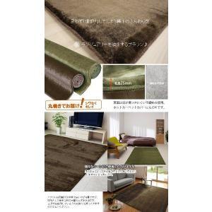 ラグ カーペット 約130×190cm プレミアムファー (Y) 日本製 半額以下|youai|04