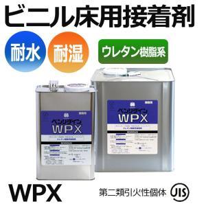 接着剤  汎用 ビニル床用 屋外用クッションフロアにも使える 1液性 ウレタン樹脂系 耐水性 耐湿工法用 サンゲツ BB-479 16kg缶 ベンリダイン WPX (R)|youai