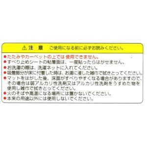 サンコー 滑り止めシート 約10×10cm 8枚入り (Y)|youai|05