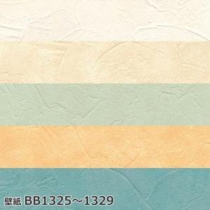 壁紙クロス BB9274〜BB9279 幅92.5cm(1mあたり) シンコールBEST|youai