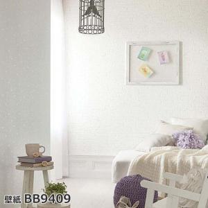 壁紙クロス BB9460 幅92.5cm(1mあたり) シンコールBEST|youai