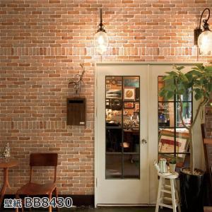 壁紙クロス BB9465 幅93.5cm(1mあたり) シンコールBEST|youai