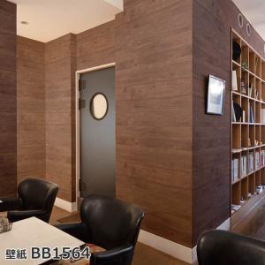 壁紙クロス BB9509 幅93cm(1mあたり) シンコールBEST|youai