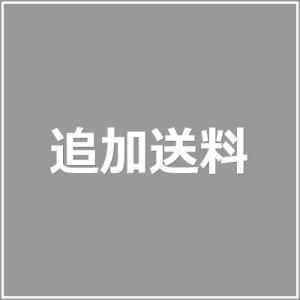 離島送料2000円|youai