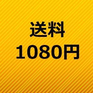 送料1080円|youai
