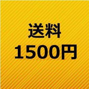 離島送料1500円|youai
