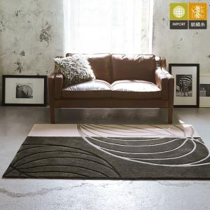 ラグ ラグマット 東リ カーペット 絨毯 じゅうたん 防ダニ 抗菌カーペット TOR3861 約140×200cm 半額以下 youai