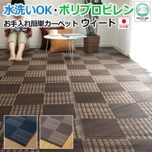 い草調 ラグカーペット 八畳 8畳 8帖 約348×352cm ウィード (I)|youai