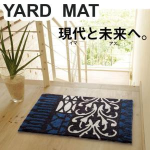 玄関マット ブルー 約50×80cm ヤードマット (S)
