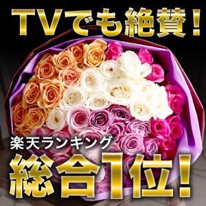 花 アレンジメント 花束 ボックスフラワー 生花 ギフト スイーツセット オルゴール フラワー プレゼント 誕生日 ホワイトデー 母の日 アレンジ