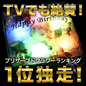 【1位独走】 プリザーブドフラワー ギフト 送料無料 誕生日 プレゼント スイーツ セット バラ B...