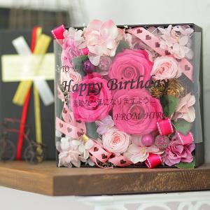 <ご用途> 通年 誕生日祝い 出産祝い 結婚祝い 結婚記念日 結婚式 電報 祝電 退職祝い 定年 祝...