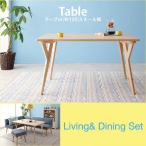 ダイニングテーブル 幅120cm 北欧デザイン リビングダイニングセット|youbetsuen-y