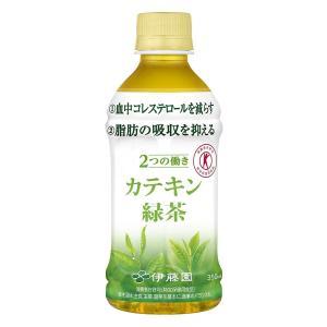伊藤園 お茶 特保 カテキン緑茶350ml×24本 トクホ