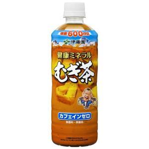 麦茶 伊藤園 健康ミネラルむぎ茶 600ml×24本