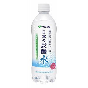 炭酸水 伊藤園 磨かれて澄み切った日本の炭酸水 500ml×24本
