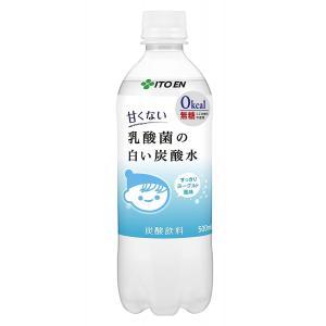 炭酸水 乳酸菌の白い炭酸水 500ml×24本 伊藤園...