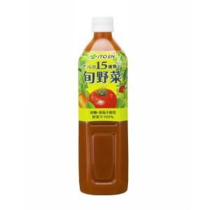 【送料無料※一部除く】伊藤園 15種類の旬野菜 900g×12本