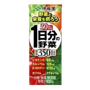 伊藤園 1日分の野菜 紙パック 200ml×2...の関連商品8