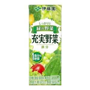 伊藤園 充実野菜 緑の野菜ミックス 200ml×24本|youbetsuen-y