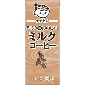 ミルクコーヒー チチヤス ちょっとすっきりミルクコーヒー 200ml×24本 伊藤園