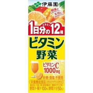 野菜ジュース 伊藤園 ビタミン野菜 紙パック 200ml×24本×2ケース(48本)|youbetsuen-y