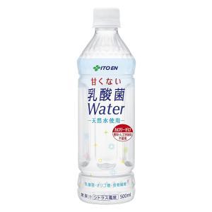 乳酸菌飲料  甘くない乳酸菌Water 500ml×24本 ...