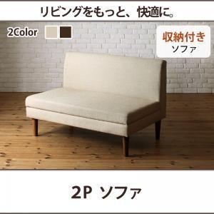 こたつもソファも高さ調節できる 収納付きリビングダイニングセット2Pダイニングソファシェルド|youbetsuen-y